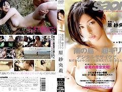 Beach, Beach, Hotel, Japanese, Sex, Beach Sex
