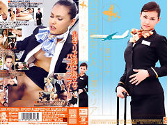 Japanese, Allure, Boss, Classy, College, Costume