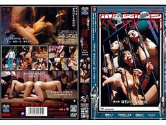 Crying, Asian, BDSM, Doll, Japanese, Slave