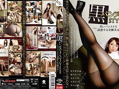 Beauty, Ass, Beauty, Femdom, Japanese, Legs